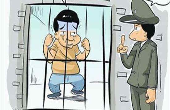 牢狱的看法