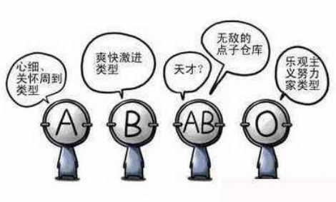 五行断性格