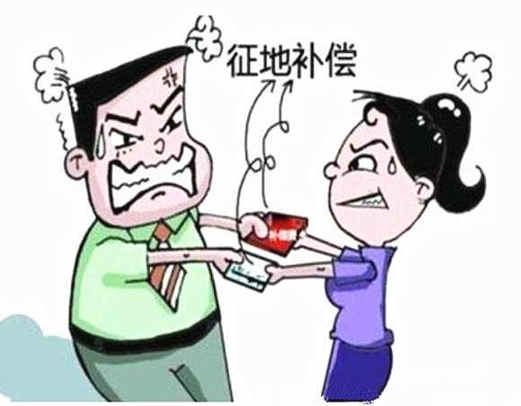 八字犯冲能不能结婚