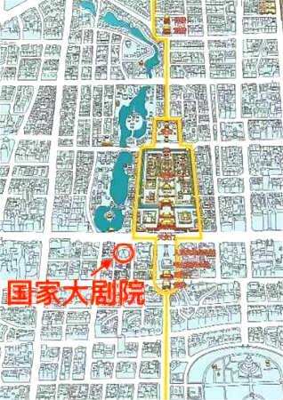 中国著名风水斗法事件