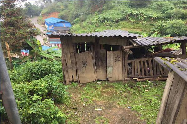 农村宅院厕所的风水禁忌
