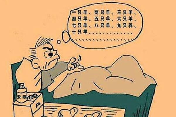 容易失眠的八字特征