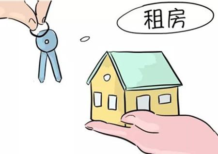 租住的房子跟运气有关吗