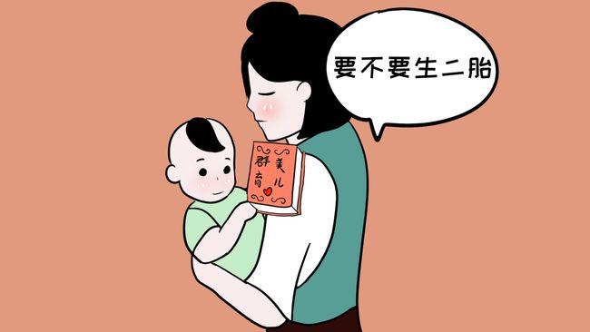 八字测子女缘.jpg