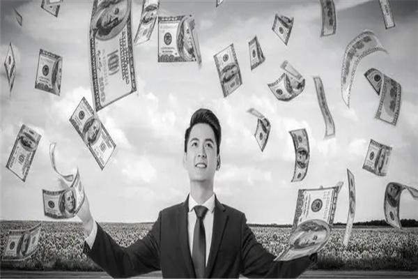 能变有钱人的八字特征.jpg