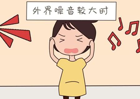 声煞的影响和化解方法