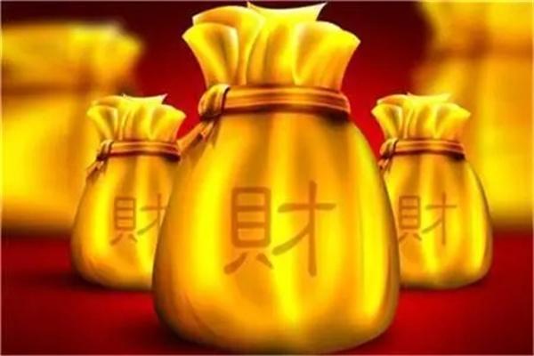 命理增加财运的实用方法